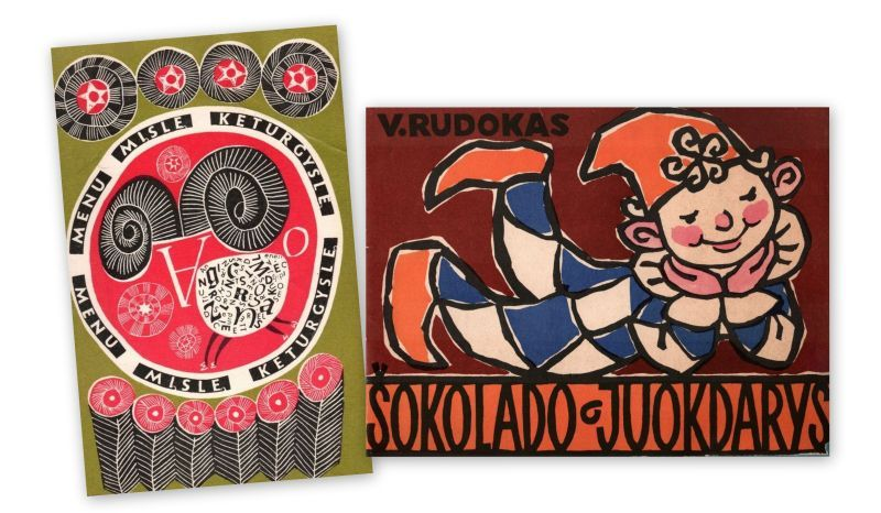Vaga, 1984; Valstybinė grožinės literatūros leidykla, 1962