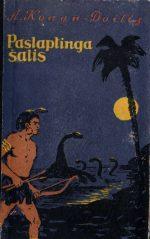 Valstybinė gožinės literatūros leidykla, 1957