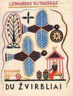 Vaga, 1969