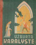 Valstybinė grož. lit. leidykla, 1957