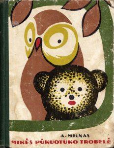 Viršelio dailininkas Kastytis Skromanas. 1962 m.