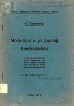 Pirmasis vertimas iš estų k. 1924 m.