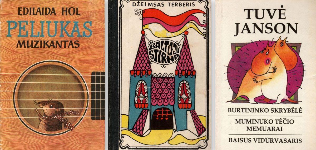 Vaga, 1973; Vaga, 1971; Vyturys, 1992
