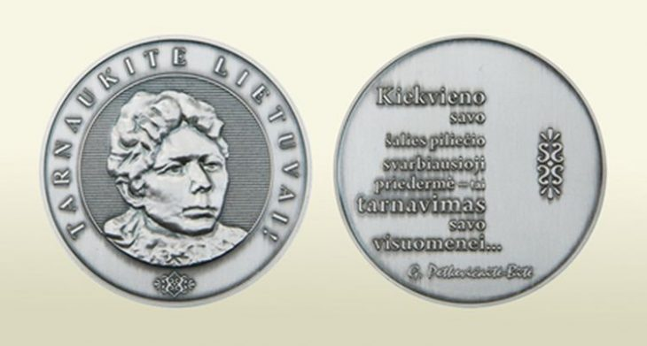 Medalio autorius – skulptorius Alfridas Pajuodis