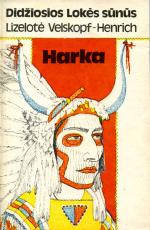 Vyturys, 1990