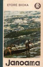Vaga, 1975