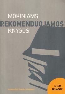 Tarptautinės vaikų ir jaunimo literatūros asociacijos (IBBY) Lietuvos skyrius, Lietuvos nacionalinė Martyno Mažvydo biblioteka, 2019