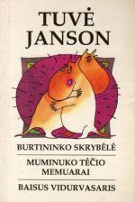 Vyturys, 1992