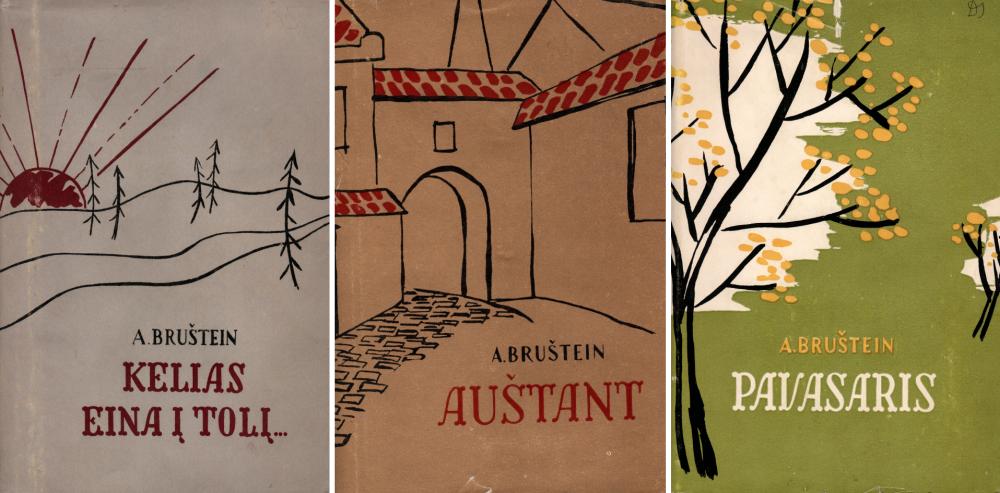 Valstybinė grožinės literatūros leidykla, 1958, 1959, 1962
