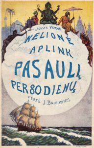 Virš. dail. Petras Kalpokas. 1921 m.