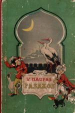 Valstybinė grožinės literatūros leidykla, 1956