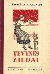 Virš. dail. Aleksandras Šepetys. 1938 m.