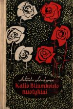 Valstybinė grožinės literatūros leidykla, 1961
