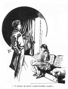 A. Sudaruškino iliustr.