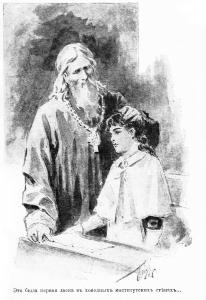"""V. Taburino iliustr. knygai """"Kunigaikštytė Džavacha"""""""