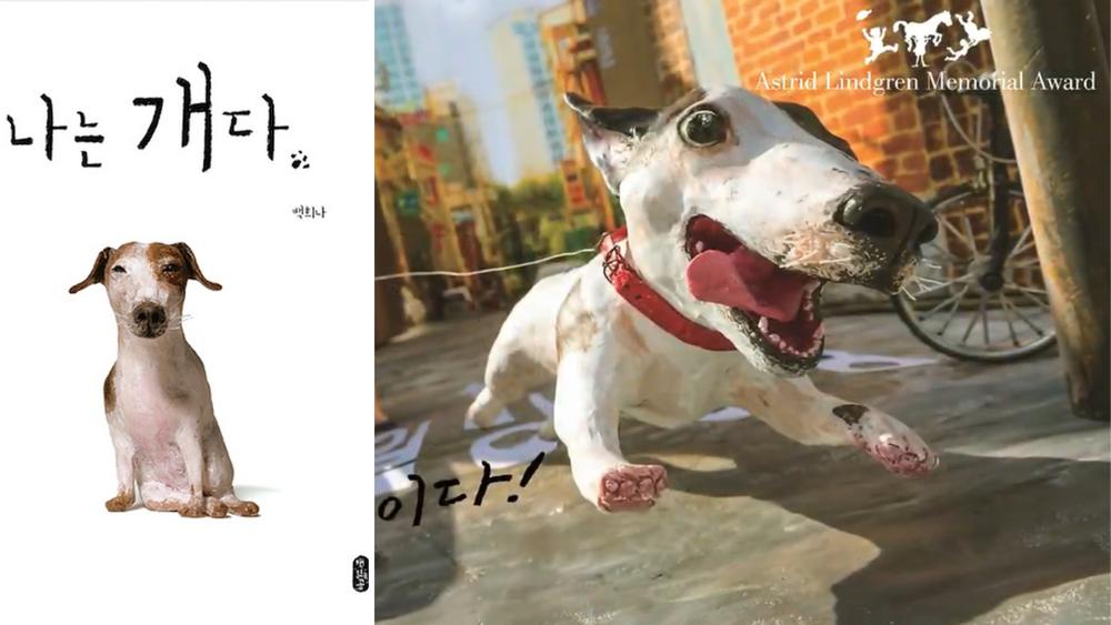 """Knygos """"Aš esu šuo"""" iliustr."""