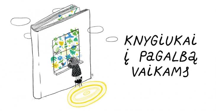 Iliustracija: Agnė Nananai, šriftas: Lina Itagaki