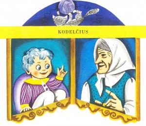 """""""Kodėlčius"""". Dail. Albina Makūnaitė"""
