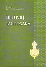 Vytauto Didžiojo universiteto leidykla, 2005