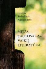 Gimtasis žodis, 2007