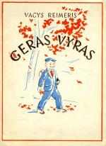 Valstybinė grožinės literatūros leidykla, 1948